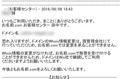 スクリーンショット 2016-08-09 16.31.35